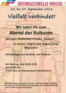 Abend der Kulturen @ Aula des Gymnasiums der Stadt Hückelhoven | Hückelhoven | Nordrhein-Westfalen | Deutschland